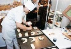 Хранят изделия оао кондровский хлебокомбинат
